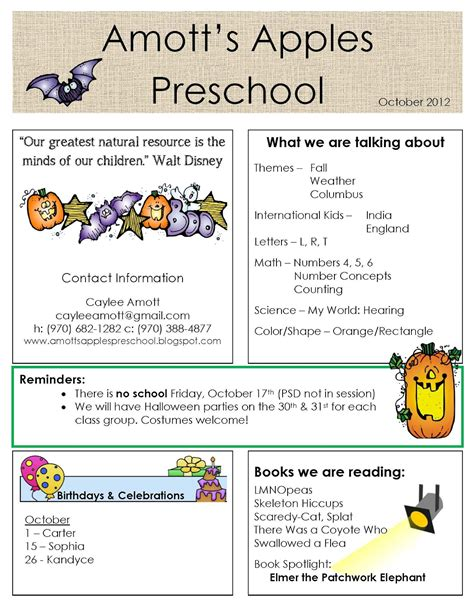 october preschool newsletter template preschool newsletter quotes quotesgram