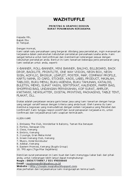 surat penawaran percetakan