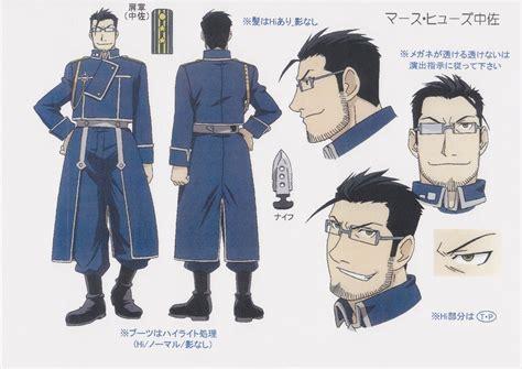 yupa s anime gallery   d fullmetal alchemist brotherhood