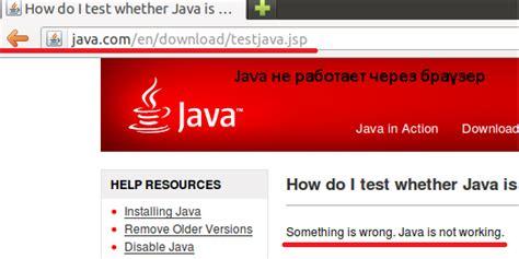 ubuntu 12 04 java plugin java не работает через браузер реальные заметки ubuntu