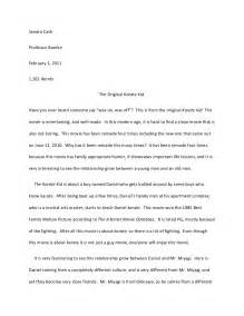 Product Evaluation Essay by Conference Draft Evaluation Essay