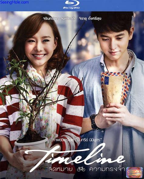download film romantis thailand yang bikin nangis 4 film thailand romantis buat ditonton bareng pacar unik