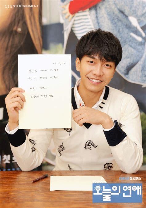 lee seung gi love forecast lee seung gi love forecast i 231 in şiir yazdı lee seung gi