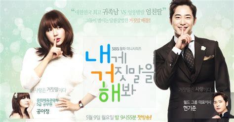 film korea terbaru indosiar sinopsis lie to me drama korea indosiar sinopsis