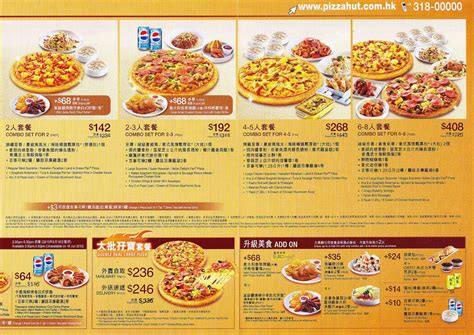 pizza delivery pizza hut menu 2013 www imgkid the image kid has it