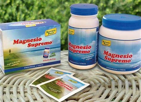 magnesio supremo mattina o sera integratori e benessere benessere dal mondo