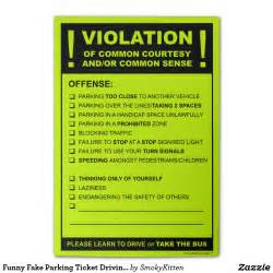 parking ticket template parking ticket driving citation post it 174 notes zazzle