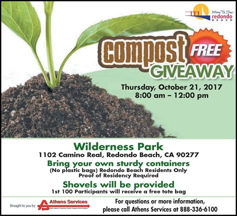 Compost Giveaway - current posts archives page 3 of 154 south bay by jackie