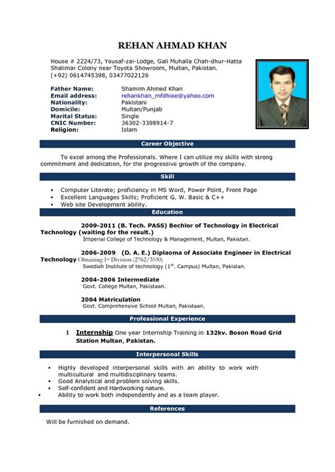 Resume Template Microsoft Word 2007 by Resume Template Microsoft Word 2007 Health Symptoms And