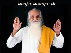 Vazhga Valamudan Free Free by Vethathiri Maharishi Thavam Free