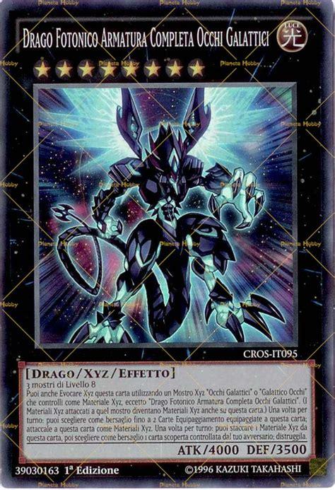 Kartu Yugioh Genesis Common drago fotonico armatura completa occhi galattici
