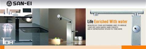 Gantungan Handuk San Ei Pwn532 suryatama the home accessories store profil produk san ei