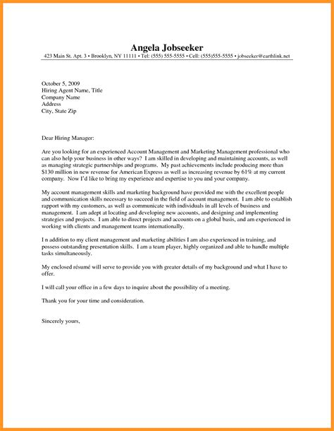 how to make cover letter resume suiteblounge com