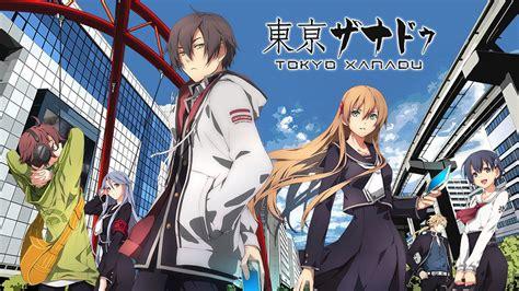 Ps Vita Tokyo Xanadu Exist Archive tokyo xanadu for ps vita launching on june 30 2017 i play ps vita