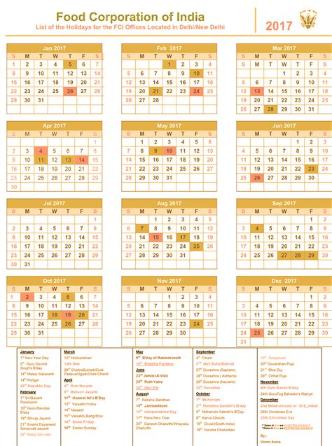 printable calendar 2017 india fci holidays calendar 2017 food corporate of india leaves