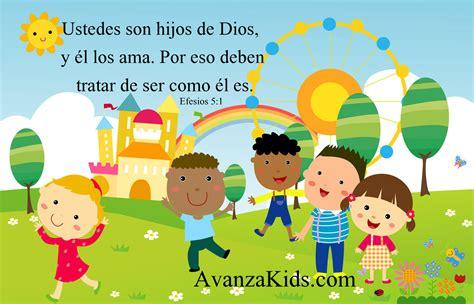 imagenes biblicas para niños cristianos imagenes cristianas para ni 241 os con versiculos avanza kids