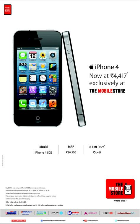 the mobile store offers on apple iphone 4 new delhi saleraja
