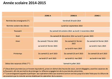 Calendrier Scolaire 2015 16 Pratique Calendriers Scolaires 2014 15 2015 16 2016 17