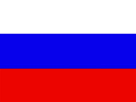russian colors russia flag wallpaper football pictures and photos