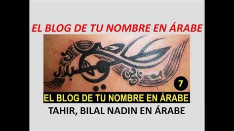arabe mas nombres en arabe para tatuajes newhairstylesformen2014 com los 10 mejores tatuajes arabes youtube