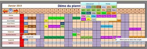 Calendrier 2016 Avec Jours Fériés Excel Excel Planning Mensuel Multi Usages