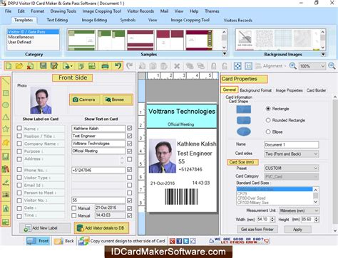 Software Pattern Visitor | visitor management software business office suites