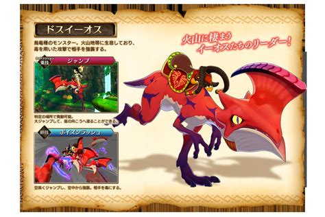 hunter boys true tales monster hunter stories nuovi felyne nuove aree e nuovi otomon akiba gamers