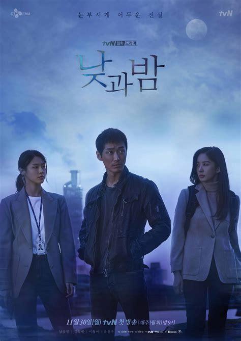 awaken korean drama