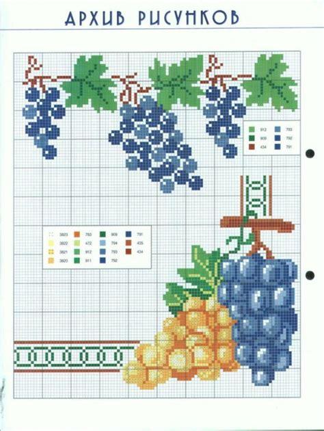 cenefas de uvas en punto de cruz uvas en la mesa punto de cruz pinterest punto de
