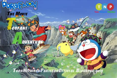 Doraemon Movie Hindi Toofani Adventure | doraemon the movie toofani adventure in urdu hindi full