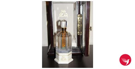 Parfum Abdul Samad Al Qurashi al maqam blend abdul samad al qurashi perfume a