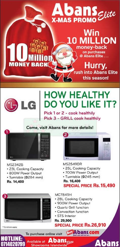 Microwave Lg Ms2549dr lg ovens for offer 2012 171 synergyy