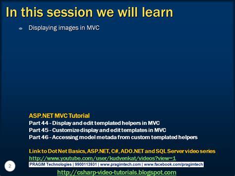 xss prevention tutorial sql server net and c video tutorial part 47
