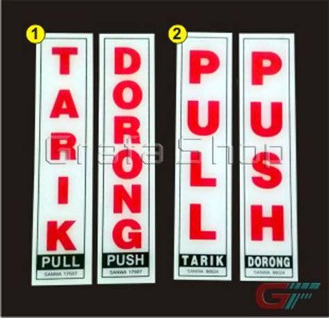 jual sign label pintu tarik dorong push pull grafa shop