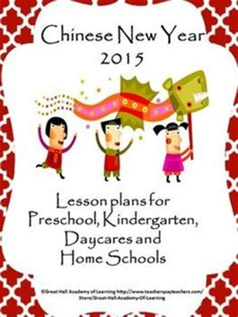 new year crafts for preschoolers 2015 1000 images about cultures around the world for on