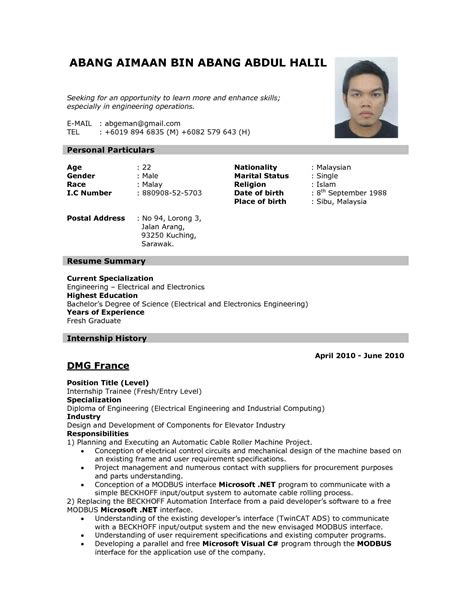 resume job simple job resume template work free resume job objective