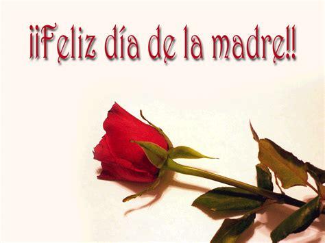 imagenes de rosas feliz dia delas madres feliz d 237 a mam 225 feliz d 237 a de la madre