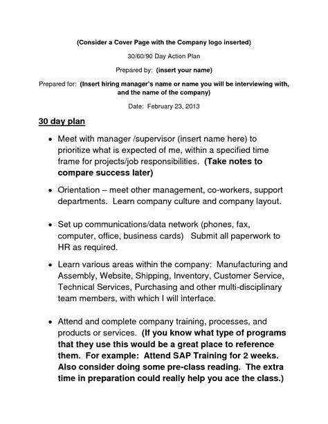 business plan for sales manager template 30 60 90 day plan template info