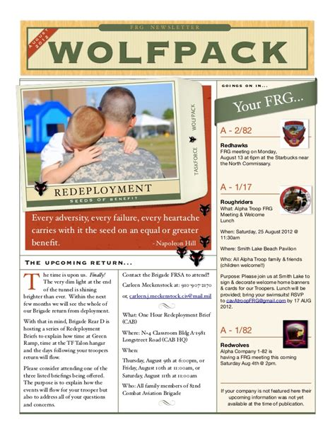 Tf Wolfpack Frg Newsletter 8 1 12 Army Frg Newsletter Template