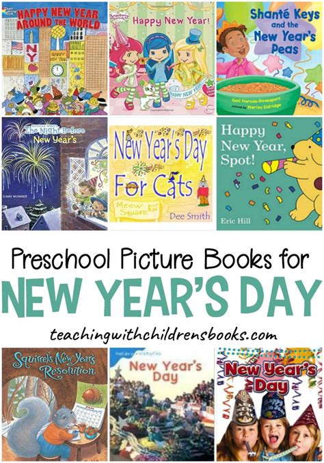 new year traditions preschool celebrate with this collection of preschool new years books