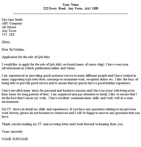 front desk concierge cover letter image result for cover letter exles for a concierge