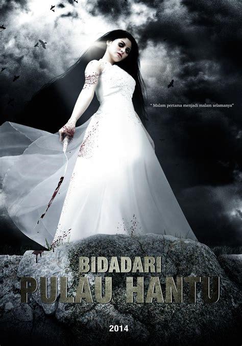film horor indonesia terbaru bidadari pulau hantu coming soon bidadari pulau hantu 11 desember 2014