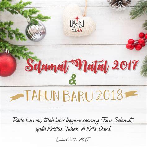 bca natal 2017 selamat natal 2017 dan tahun baru 2018 santapan rohani
