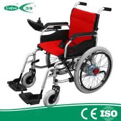 electronic wheel chair lightweight foldable aluminium power electric wheelchair