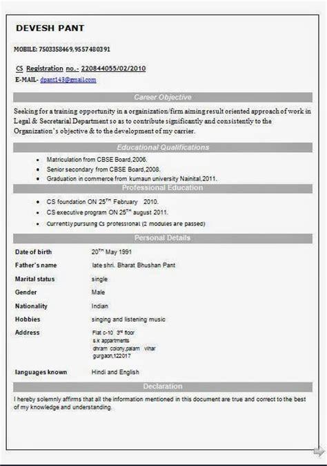 pursuing mba templates pursuing mba resume sanitizeuv sle resume and