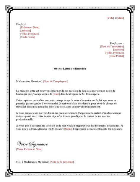 lettre de demission retraite carriere longue les 25 meilleures id 233 es de la cat 233 gorie lettre de d 233 mission sur lettre de d 233 mission