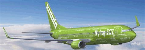 related keywords suggestions for kulula airlines