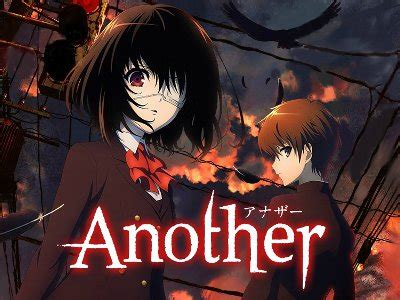 film anime another baka disconnect