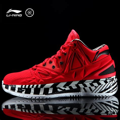 basketball shoe technology buy li ning way of wade 2 5
