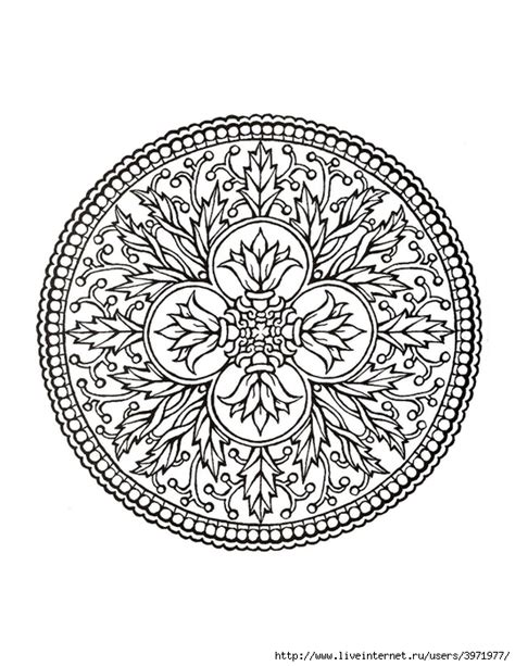 mystical mandala coloring book free mystical mandala coloring book обсуждение на liveinternet